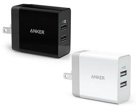 急速充電器 Anker 24W 2ポート USB急速充電器【PowerIQ & VoltageBoost 折畳式プラグ搭載 / 海外対応アダプタ】 (ホワイト・ブラック)