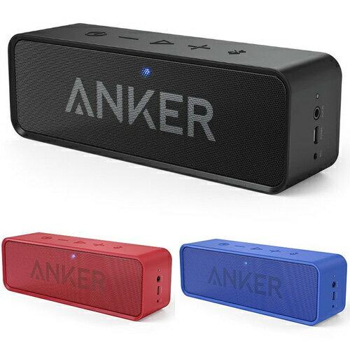 SoundCore Bluetoothスピーカー by Anker ポータブル 24時間連続再生可能【デュアルドライバー / ワイヤレススピーカー / 内蔵マイク搭載】ブラック・レッド・ブルー