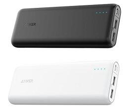 Anker PowerCore 20100 (20100mAh 2ポート 超大容量 モバイルバッテリー) 【PSE認証済/PowerIQ搭載/マット仕上げ】iPhone&Android対応 (ブラック)