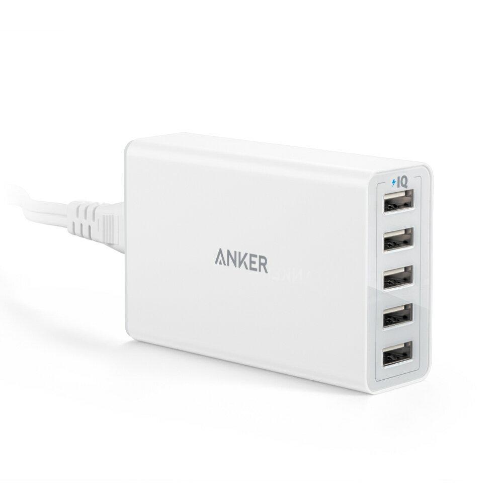 Anker PowerPort 5 40W5ポート USB急速充電器 ACアダプタ PowerIQ搭載 最大出力8A