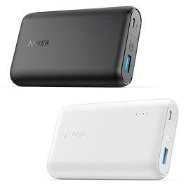 モバイルバッテリー Anker PowerCore Speed 10000 QC 大容量(急速充電技術Quick Charge 3.0 & Power IQ対応 PSE認証済 10000mAh コンパクト モバイルバッテリー) iPhone / iPad / Xperia / Android他スマホ対応 2A出力