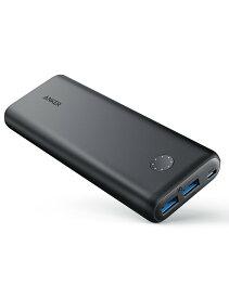 モバイルバッテリー Anker PowerCore II 20000 超大容量(20000mAh 2ポート モバイルバッテリー)【PowerIQ 2.0搭載 / PSE認証済】iPhone&Android対応