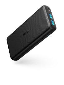 モバイルバッテリー Anker PowerCore Lite 20000 モバイルバッテリー(20000mAh 超大容量)【USB-C入力ポート搭載 / 薄型設計 / PowerIQ搭載 / PSE認証済】iPhone&Android対応