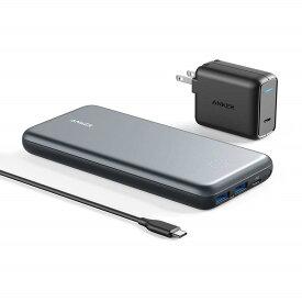モバイルバッテリー Anker PowerCore+ 19000 PD(19000mAh PD対応 3ポート 超大容量 モバイルバッテリー)【PSE認証済 / 30W USB-C急速充電器付属/Power Delivery対応/USB-C入出力ポート/USBハブモード搭載/データ転送対応】iPhone&Android対応