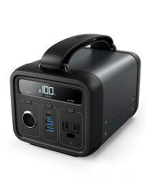 ポータブル電源 Anker PowerHouse 200 (213Wh / 57600mAh ポータブル電源) 【PSE認証済 / USB-A出力 & USB-C入出力 & AC出力 & DCシガーソケット出力対応 / PowerIQ搭載】 キャンプ、緊急・災害時バックアップ用電源