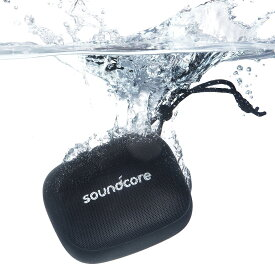 Anker Soundcore Icon Mini(3W Bluetooth 4.2 スピーカー)【マイク内蔵 / IP67防水防塵規格 / 3Wオーディオ出力 / 8時間連続再生】