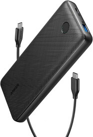 Anker PowerCore Essential 20000 PD 【モバイルバッテリー / 大容量 20000mAh / PowerIQ 2.0搭載 / Power Delivery対応 / USB-C入出力ポート / PSE認証済】iPhone / iPad / Android各種対応