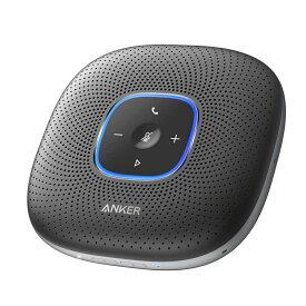 Anker PowerConf (会議用 Bluetooth スピーカーフォン)【 全指向性マイク/エコーキャンセリング/ノイズキャンセリング/大容量バッテリー/Skype Zoom など対応 / 24時間連続使用 / USB-C接続/PowerIQ 対応】
