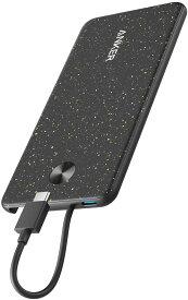 Anker PowerCore III Slim 5000 with Built-in USB-C Cable(USB-Cケーブル内蔵 モバイルバッテリー 5000mAh)【PowerIQ対応/PSE認証済】Galaxy S10 / S10+ / S9 / S9+、iPad Pro (2018, 11インチ)、 その他USB-C機器対応