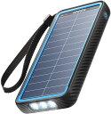 Anker PowerCore Solar 10000 (ソーラーモバイルバッテリー 10000mAh 大容量)【ソーラーチャージャー/防塵/防水 / IP6…