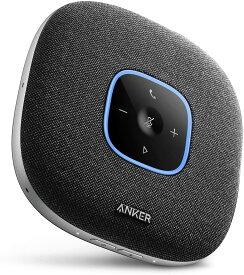 Anker PowerConf S3 スピーカーフォン 会議用 マイク Bluetooth 対応 Skype Zoom など対応 24時間連続使用 グループモード対応 USB-C接続 オンライン会議 テレワーク 在宅 会議用システム ウェブ会議 テレビ会議 ビデオ会議(グレー:ファブリック)