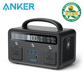 Anker PowerHouse II 400 (ポータブル電源 108,000mAh / 388.8Wh)【純正弦波 AC300W / PD対応 60W入出力 / PowerIQ 3.0 (Gen2)搭載 / ◇PSE認証済】キャンプ アウトドア 車中泊 緊急 / 非常用電源