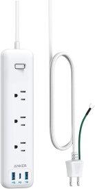 Anker PowerPort Strip PD 3(USBポート付き電源タップ コンセント差込口 3口 USB-C 1ポート USB-A 2ポート 延長コード 1.8m)【PSE認証済 / PD対応 / 電子回路のショート防止搭載 / ホコリ防止シャッター】家電製品 iPhone iPad MacBook Air Android各種、その他USB機器対応