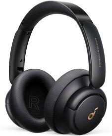 Anker Soundcore Life Q30(Bluetooth5.0 オーバーイヤー型ヘッドホン)【アクティブノイズキャンセリング / 外音取り込みモード / NFC・Bluetooth対応 / ハイレゾ対応(AUX接続時) / 最大40時間音楽再生 / マイク内蔵 / ワイヤレスヘッドホン】