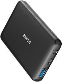 Anker PowerCore III 5000 (5000mAh 小型軽量 モバイルバッテリー) 【 USB-Cポート搭載/PSE認証済 】iPhone 12 Galaxy S20 Pixel 4 その他 各種機器対応