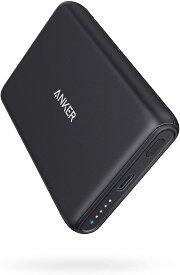Anker PowerCore Magnetic 5000 (マグネット式ワイヤレス充電機能搭載 5000mAh コンパクト モバイルバッテリー) 【 マグネット式/ワイヤレス出力 (5W) / USB-Cポート出力 (10W) / PSE技術基準適合 】iPhone 12 / 12 Mini / 12 Pro / 12 Pro Max