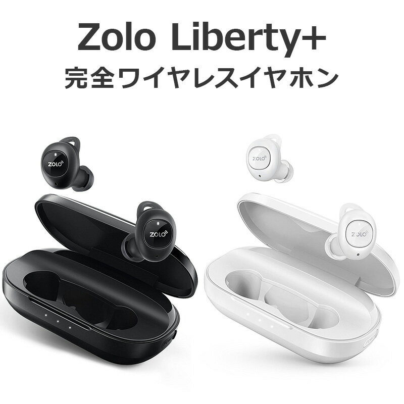 Zolo Liberty+ (Bluetooth 5.0 完全ワイヤレスイヤホン) 【最大48時間音楽再生 / Siri対応 / IPX5防水規格 / 周囲音取り込み機能搭載 / 高音質 / ブルートゥースイヤホン】