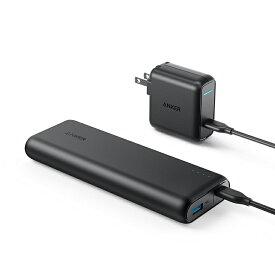 モバイルバッテリー Anker PowerCore Speed 20000 PD 最軽量( Power Delivery対応 20100mAh モバイルバッテリー)【USB-C急速充電器付属 / PSE認証済】iPhone & Android対応