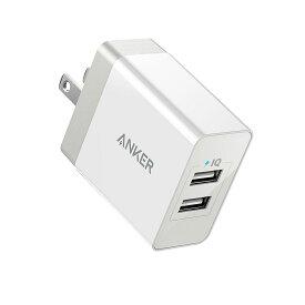 急速充電器 Anker PowerPort 2 Eco USB急速充電器 12W 2ポート ACアダプタ iPhone / iPad / MacBook / Android 各種対応【折り畳み式プラグ / PowerIQ & VoltageBoost】