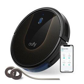 【期間限定30% OFFクーポン】ロボット掃除機 Eufy RoboVac 30C by Anker ロボット掃除機【BoostIQ搭載 / Wi-Fi対応 / 1500Paの強力吸引 / 静音設計 / 自動充電】
