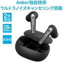 Anker Soundcore Liberty Air 2 Pro【完全ワイヤレスイヤホン / Bluetooth5.0対応 / ウルトラノイズキャンセリング / …
