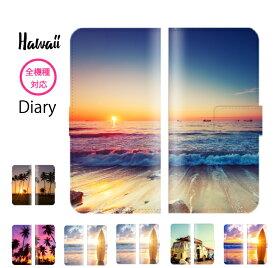 スマホケース 全機種対応 手帳型 iPhone11 pro XR XS iPhone8 ハワイアン hawaii ビーチ サーフ ハワイ 海 サマー アロハ ボード 亀 バス プルメリア Galaxy s10 S7 s8 s9 P30 P20 huawei sh-08m SH-04L AQUOS sense2 SH-01L so-02l R3 SC-04L Xperia XZ SO-04H Ace
