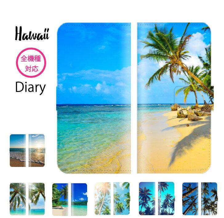 スマホケース 全機種対応 手帳型 iPhone XS Max iPhone XR iPhone8 ハワイアン パームツリー 木 hawaii ビーチ サーフ ハワイ 海 夏 サマー アロハ プルメリア plus Palm Xperia XZ Xperia X Z5 SO-04H SO-01H SO-02H SO-01G arrows F-03H AQUOS SH-04H Galaxy S7 edge