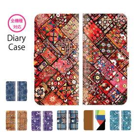 スマホケース 全機種対応 手帳型 iPhone11 pro XR XS iPhone8 ペイズリー 花柄 plus スカーフ エスニック ネイディブ アフリカン モロッカン 星条旗 Galaxy s10 S7 s9 P30 P20 huawei SOV40 SH-04L AQUOS sense2 SH-01L so-02l R3 SC-04L Xperia XZ Ace SO-02L