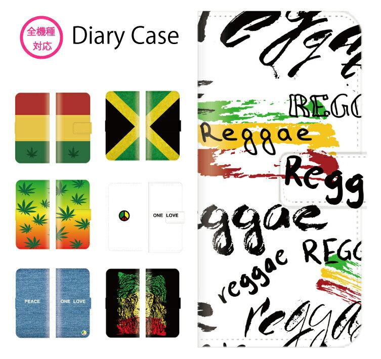 スマホケース 全機種対応 手帳型 iPhone XS Max iPhone XR iPhone8 音楽 ミュージック music jamaica ジャマイカ レゲエ reggae rasta ラスタ roots weed cannabis ガンジャ ストリート 6P Xperia XZ SO-01J SO-04H Z5 Galaxy S7 edge SC-02H AQUOS