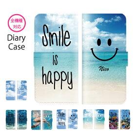 スマホケース 全機種対応 手帳型 iPhone11 pro XR XS iPhone8 スマイル ニコちゃん ハワイアン にこ にこちゃん 亀 海 空 ハワイ hawaii サンゴ かわいい Galaxy s10 S7 s9 P30 P20 huawei SOV40 SH-04L AQUOS sense2 SH-01L so-02l R3 SC-04L Xperia XZ Ace SO-02L