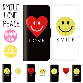 スマホケース 全機種対応 手帳型 iPhone11 pro XR XS iPhone8 スマイル ニコちゃん にこ love ラブ にこちゃん smile ピース peace 笑顔 Galaxy s10 S7 s9 P30 P20 huawei SOV40 SH-04L AQUOS sense2 SH-01L so-02l R3 SC-04L Xperia XZ Ace SO-02L nova feel x5