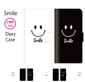 スマホケース 全機種対応 手帳型 iPhone11 pro XR XS iPhone8 ニコちゃん にこちゃん にこ nico シンプル マーク 人気 オシャレ Galaxy s10 S7 s9 P30 P20 huawei SOV40 SH-04L AQUOS sense2 SH-01L so-02l R3 SC-04L Xperia XZ SO-04H Ace SO-02L nova feel x5