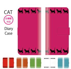 全機種対応 手帳型ケース iPhone12 mini pro iPhone11 iPhone 8 SE2 XS XR スマホケース ネコ 猫 キャット cat 影絵 足跡 かわいい 韓国 AQUOS sense3 Galaxy A41 S20 huawei P30 arrows Xperia 5 10 1 II Pixel4 a OPPO RENO3 携帯カバー feel x5