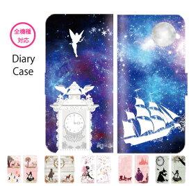 スマホケース 全機種対応 手帳型 iPhone11 pro XR XS iPhone8 シンデレラ 不思議の国のアリス 白雪姫 赤ずきん ティンカーベル マーメイド Galaxy s10 S7 s9 P30 P20 huawei SOV40 SH-04L AQUOS sense2 SH-01L so-02l R3 SC-04L Xperia XZ Ace SO-02L nova feel x5