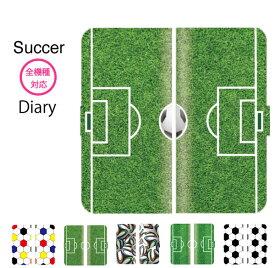 スマホケース 全機種対応 手帳型 iPhone XS Max iPhone XR iPhone8 サッカー soccer スポーツ グランウンド スタジアム ボール Galaxy s10 S7 s9 P30 P20 huawei SOV40 SH-04L AQUOS sense2 SH-01L so-02l R3 SC-04L Xperia XZ SO-04H Ace SO-02L nova feel x5