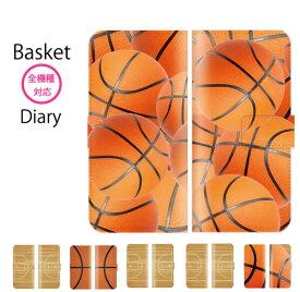 全機種対応 手帳型ケース iPhone12 mini pro iPhone11 iPhone 8 SE2 XS XR スマホケース バスケット ボール スポーツ バスケ バスケットボール basket かっこいい 韓国 AQUOS sense3 Galaxy A41 S20 huawei P30 arrows Xperia 5 10 1 II Pixel4 a OPPO RENO3