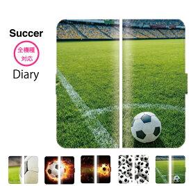 スマホケース 全機種対応 手帳型 iPhone11 pro XR XS iPhone8 サッカー ボール スポーツ soccer 芝生 Galaxy s10 S7 s9 P30 P20 huawei SOV40 SH-04L AQUOS sense2 SH-01L so-02l R3 SC-04L Xperia XZ SO-04H Ace SO-02L nova feel x5