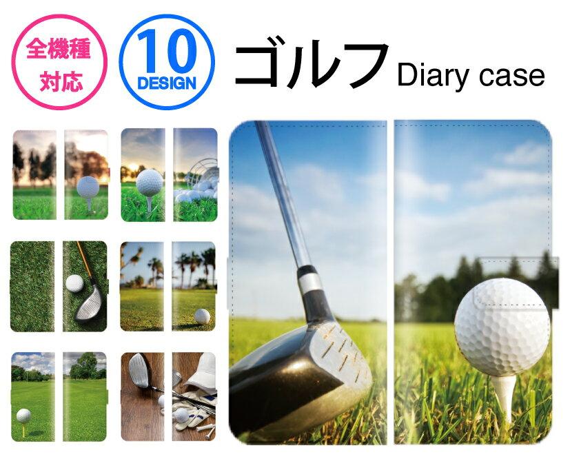 スマホケース 全機種対応 手帳型 iPhone XS Max iPhone XR iPhone8 ゴルフ スポーツ マスターズ 父親 プレゼント ラウンド アイアン ドライバー 芝生 so-01k sh-01k Xperia SO-04H SO-02H SO-01G Galaxy s7 edge S8 s9 SH-04H SO-02J SO-03J SO-02H