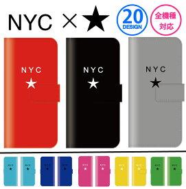 スマホケース 全機種対応 手帳型 iPhone11 pro XR XS iPhone8 星 star ハワイアン ハワイ aloha ドット 人気 海外 シンプル 星柄 西海岸 Galaxy s10 S7 s9 P30 P20 huawei SOV40 SH-04L AQUOS sense2 SH-01L so-02l R3 SC-04L Xperia XZ Ace SO-02L nova feel x5