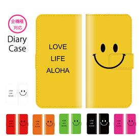 スマホケース 全機種対応 手帳型 iPhone11 pro XR XS iPhone8 おしゃれ にこ にこちゃん SMILE スマイル nico Galaxy s10 S7 s9 P30 P20 huawei SOV40 SH-04L AQUOS sense2 SH-01L so-02l R3 SC-04L Xperia XZ SO-04H Ace SO-02L nova feel x5
