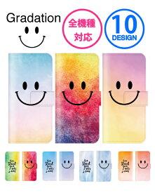 スマホケース 全機種対応 手帳型 iPhone11 pro XR XS iPhone8 スマイル ニコちゃん にこ グラデーション にこちゃん smile タイダイ Galaxy s10 S7 s9 P30 P20 huawei SOV40 SH-04L AQUOS sense2 SH-01L so-02l R3 SC-04L Xperia XZ SO-04H Ace SO-02L nova feel x5