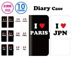 スマホケース 全機種対応 手帳型 iPhone11 pro XR XS iPhone8 I LOVE JPN japan usa la 日本 ジャパン ラブ USA マーク シンプル Galaxy s10 S7 s9 P30 P20 huawei SOV40 SH-04L AQUOS sense2 SH-01L so-02l R3 SC-04L Xperia XZ Ace SO-02L nova feel