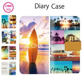 スマホケース 全機種対応 手帳型 iPhone11 pro XR XS iPhone8 ハワイアン コラージュ 木 hawaii ビーチ サーフ ハワイ 海 アロハ プルメリア Galaxy s10 S7 s9 P30 P20 huawei SOV40 SH-04L AQUOS sense2 SH-01L so-02l R3 SC-04L Xperia XZ Ace SO-02L nova feel x5