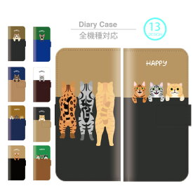 スマホケース 全機種対応 手帳型 iPhone11 pro XR XS iPhone8 ケース iPhone8 猫 おしゃれ ネコ デザイン ペット マンチカン アメリカンショートヘアー かわいい Xperia 1 Ace XZ3 XZ2 Galaxy S10 S9 feel AQUOS sense R3 R2 HUAWEI P30 P20 lite OPPO R17