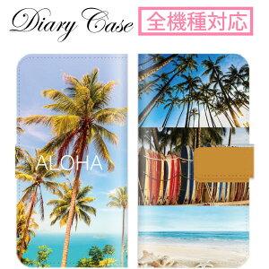 スマホケース 全機種対応 手帳型 iPhone 12 SE 2 11 pro Max XS XR プルメリア コラージュ ハワイ hawaii 花 サーフ ボード サンセット パーム 南国 木目 Xperia A41 Galaxy S20 S10 AQUOS ARROWS Google 4a R5G OOPO SENSE3