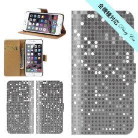 iPhone7 iphone7plus 全機種対応 スマホケース 水玉 模様 ドット 点々 玉 シンプル 綺麗 お洒落 模様 ポップ 癒し EDM オシャレ トレンド 高級感 モノクロ 白 黒 灰色 グレー ポップ 癒し EDM 手帳型 Xperia XZ SO-01J SO-04H Z5 Galaxy S7 edge SC-02H AQUOS ARROWS DIGNO