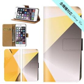 スマホケース全機種対応 手帳型 iPhone7 iphone7plus オシャレ クール シンプル お洒落 光 鮮やか アート高級感 ゴージャス クリスタル 山吹 黄 白 黒 折り紙奇抜 EDM 派手 人気 手帳型 Xperia XZ SO-01J SO-04H Z5 Galaxy S7 edge SC-02H AQUOS ARROWS DIGNO