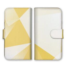 スマホケース全機種対応 手帳型 iPhone7 iphone7plus オシャレ クール シンプル お洒落 光 鮮やか アート高級感 ゴージャス クリスタル 黄 白 レモン パステル奇抜 EDM 派手 人気 手帳型 Xperia XZ SO-01J SO-04H Z5 Galaxy S7 edge SC-02H AQUOS ARROWS DIGNO