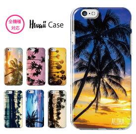 スマホケース 全機種対応 ハードケース iPhone11 pro XR XS iPhone8 ハワイアン パームツリー hawaii ビーチ サーフ ハワイ 海 プルメリア Galaxy s10 S7 s8 s9 P30 P20 huawei SOV40 SH-04L AQUOS sense2 so-02l R3 SC-04L Xperia XZ SO-04H Ace SO-02L nova feel x5