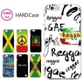 スマホケース 全機種対応 ハードケース iPhone12 mini Pro iPhone11 iPhone8 iPhone SE 第2世代 XR ケース 音楽 music jamaica ジャマイカ レゲエ reggae rasta ラスタ weed 韓国 AQUOS sense5G sense4 sense3 lite plus Xperia Ace 5 10 II III Galaxy S21 OPPO Reno3